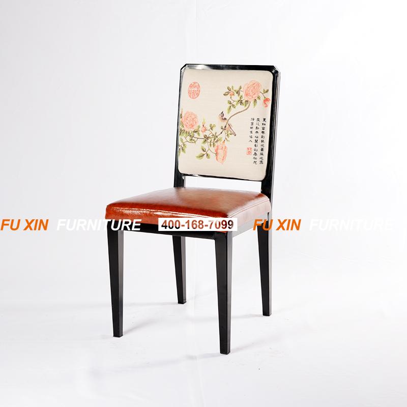 椅子FX-YD-TBP0001