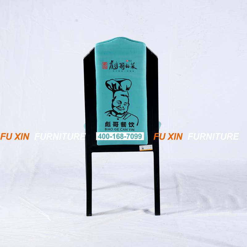 椅子FX-Y0249