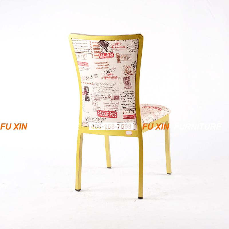 椅子FX-Y0088