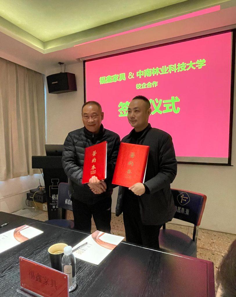 我司与中南林业科技大学家具与艺术设计学院达成校企合作协议